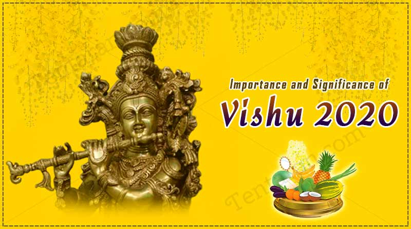 importance and significance of vishu 2020