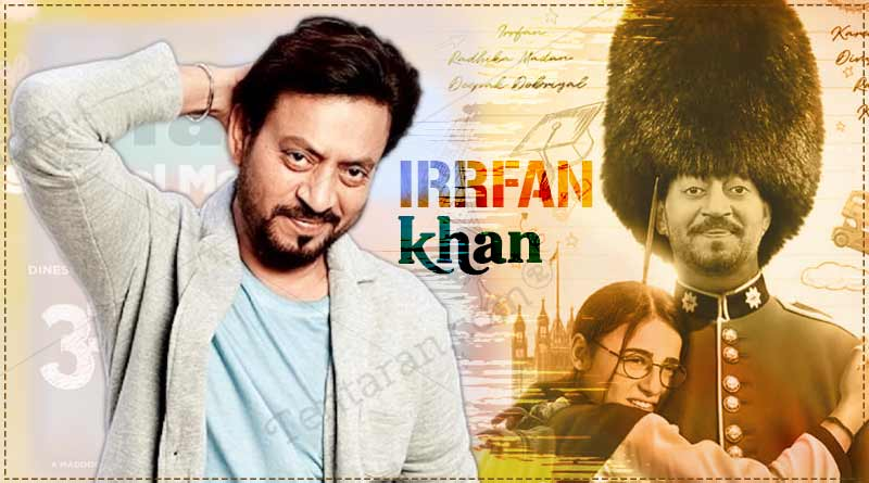 irrfan khan interesting facts