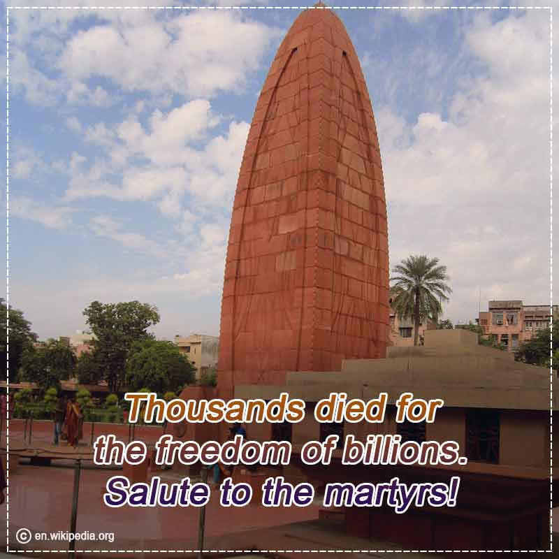 jallianwala bagh quotes1
