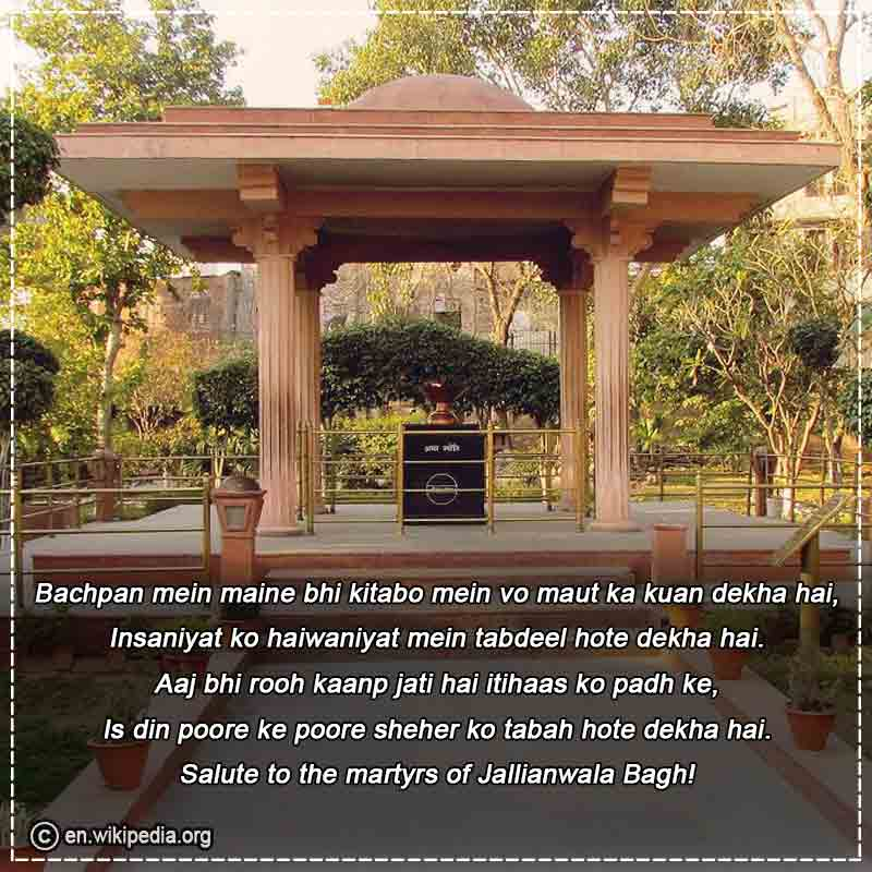 jallianwala bagh quotes7