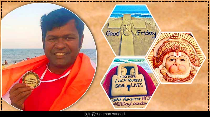 sudarshan pattnaik sand art images