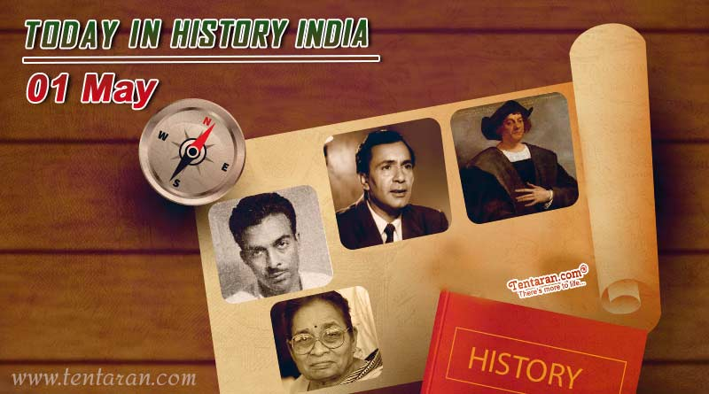 1 may in indian history