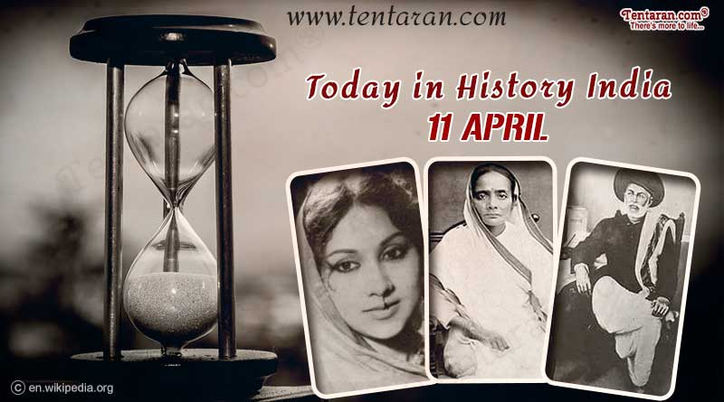 today in history india 11 april