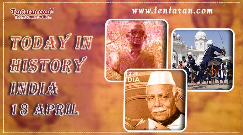 13 april in indian history