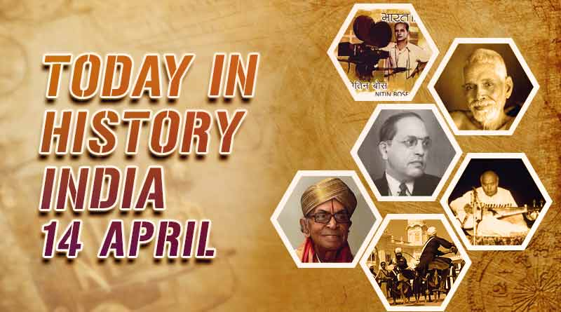 14 april in indian history