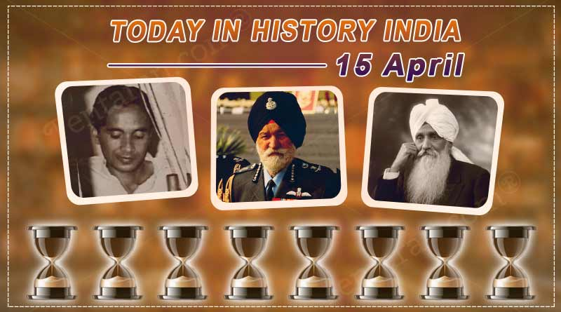 15 april in indian history