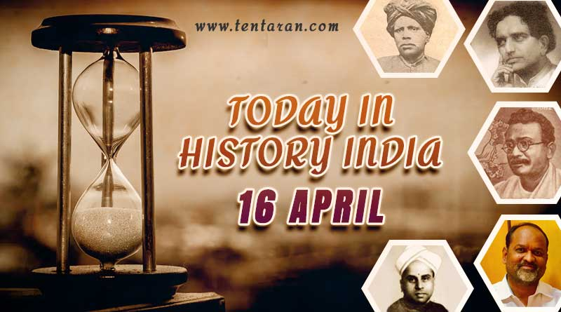 16 april in indian history