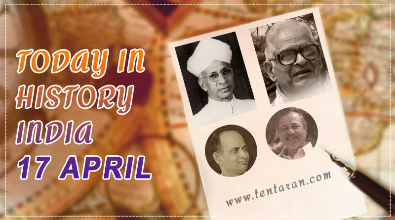 17 april in indian history