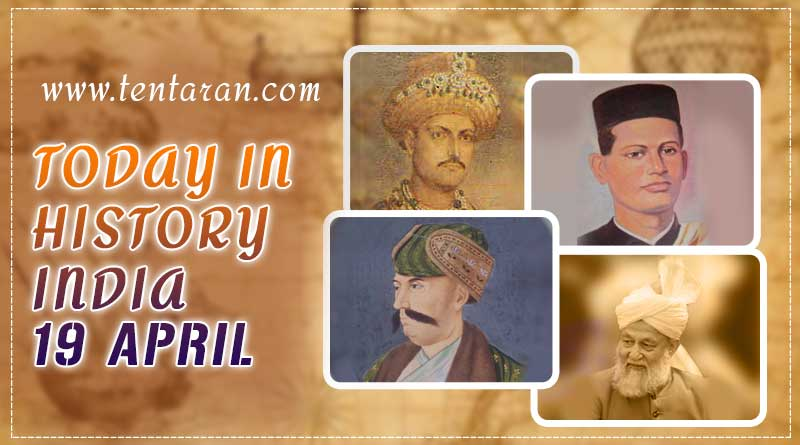 19 april in indian history