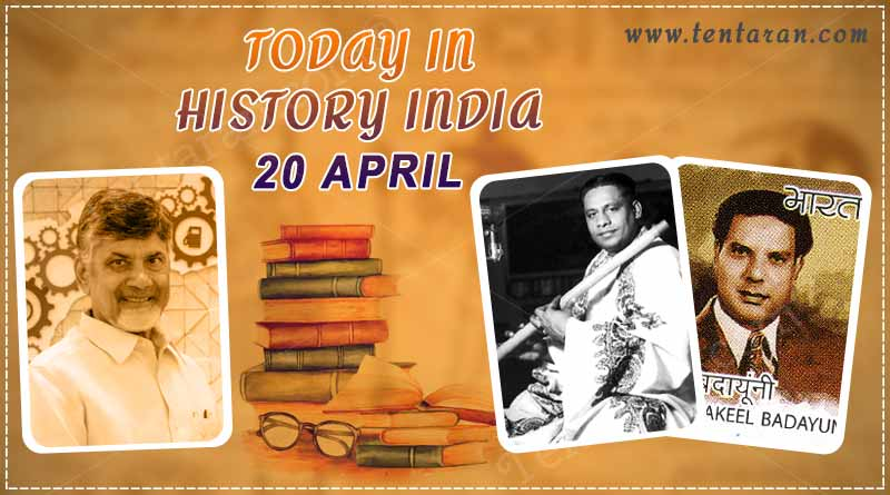 20 april in indian history