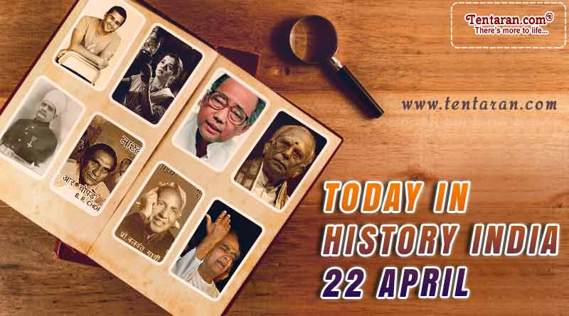 22 april in indian history