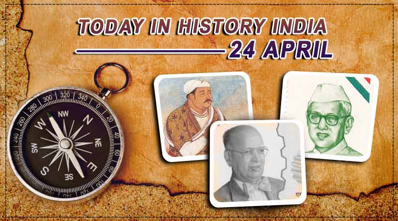 24 april in indian history