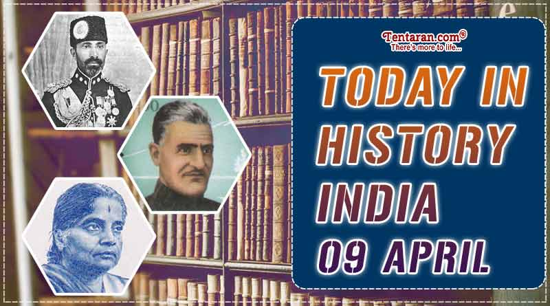 today in history india 9 april
