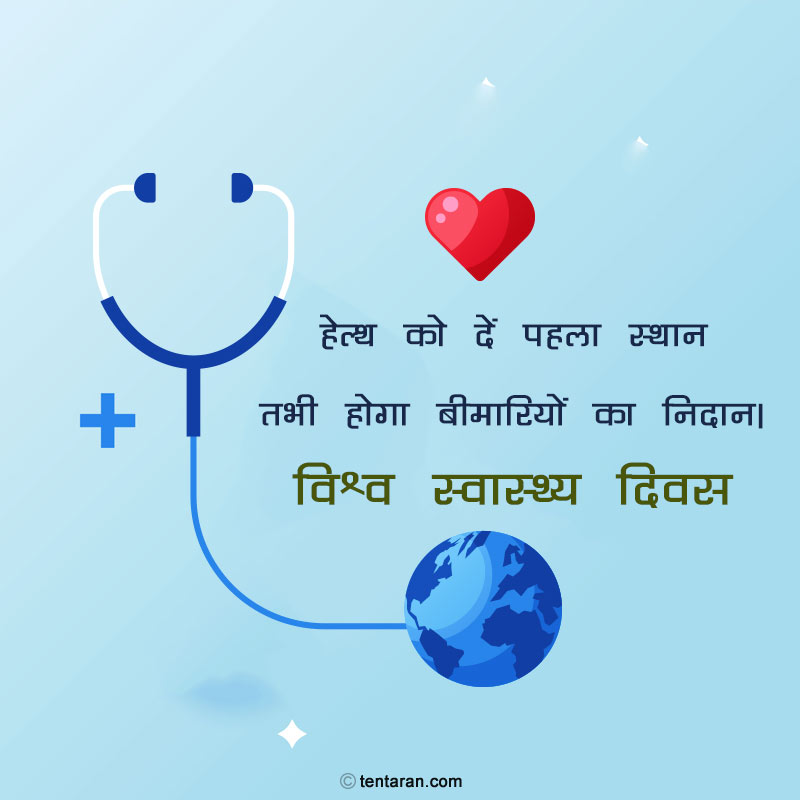 world health day images2