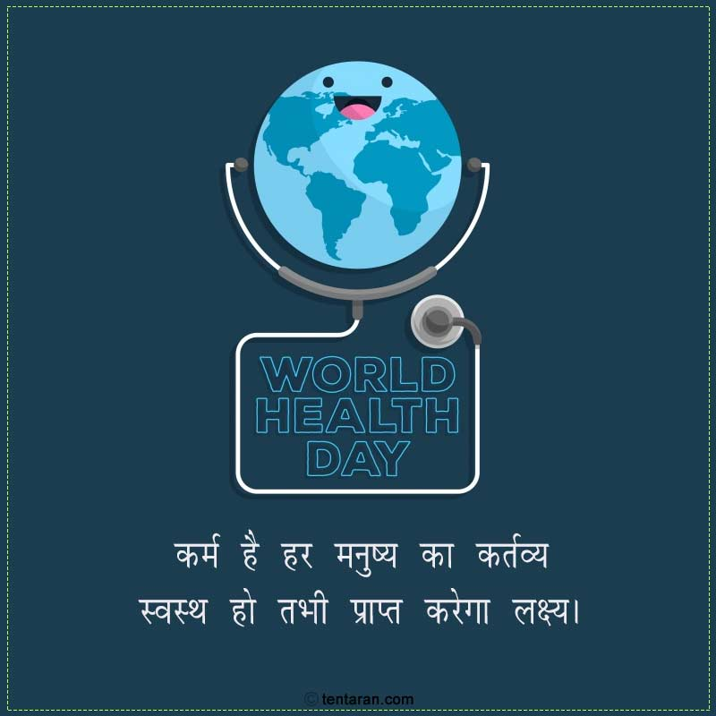 world health day images5
