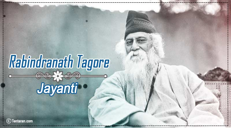 Rabindranath Tagore quotes images in english