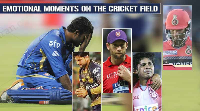 emotional moments in cricket