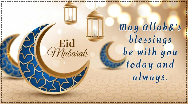 happy eid mubarak wishes quotes status images