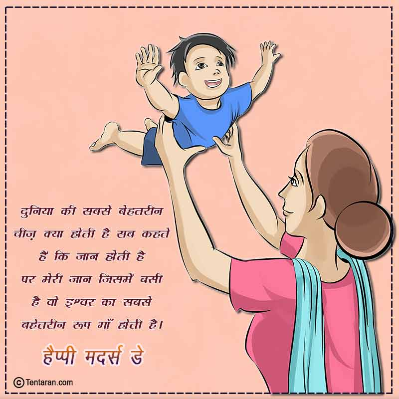 happy mothers day images3