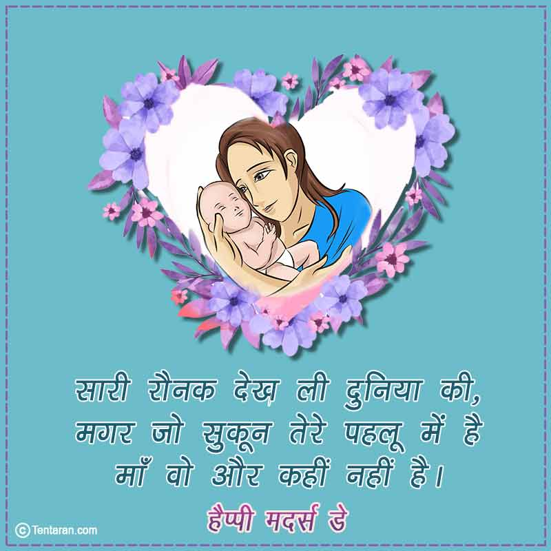 happy mothers day images7