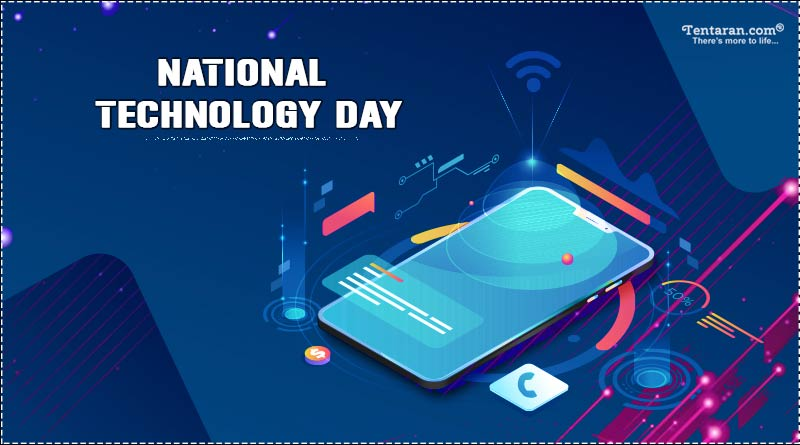 happy national technology day wishes quotes images