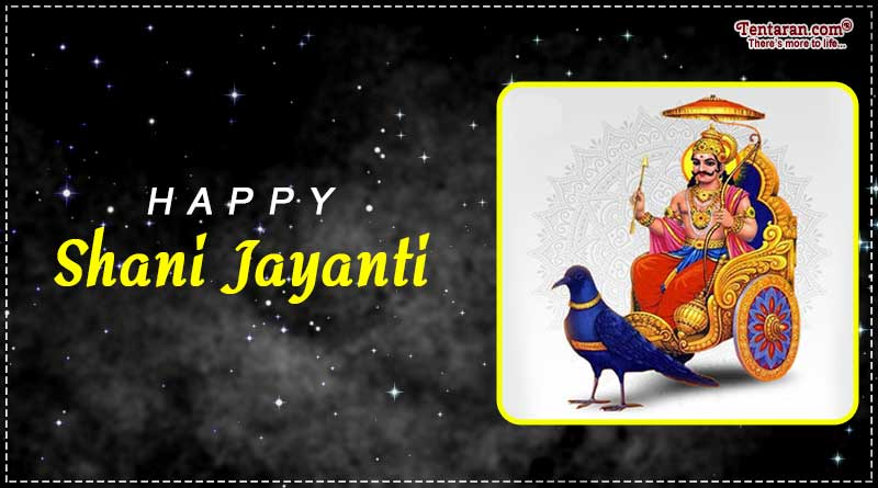 happy shani jayanti 2020 wishes images quotes