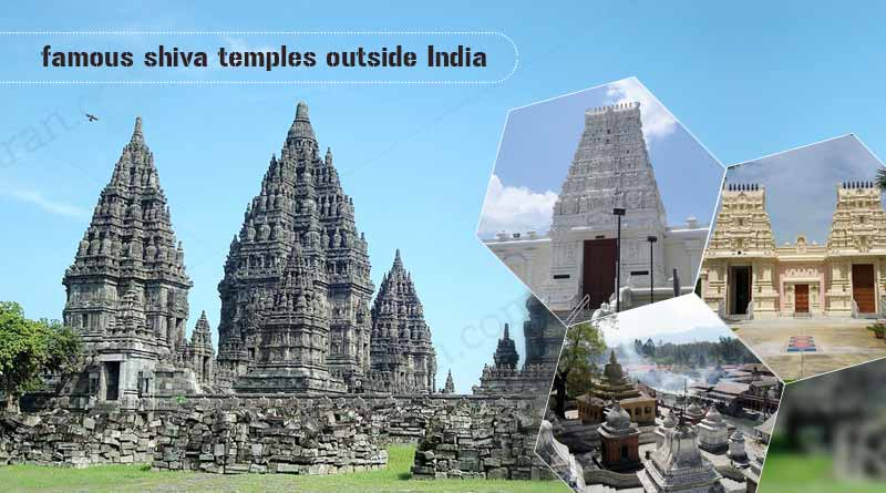 most famous shiva temples outside india