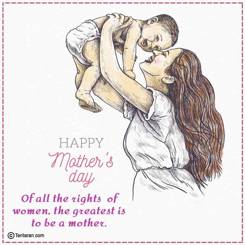 mothers day14