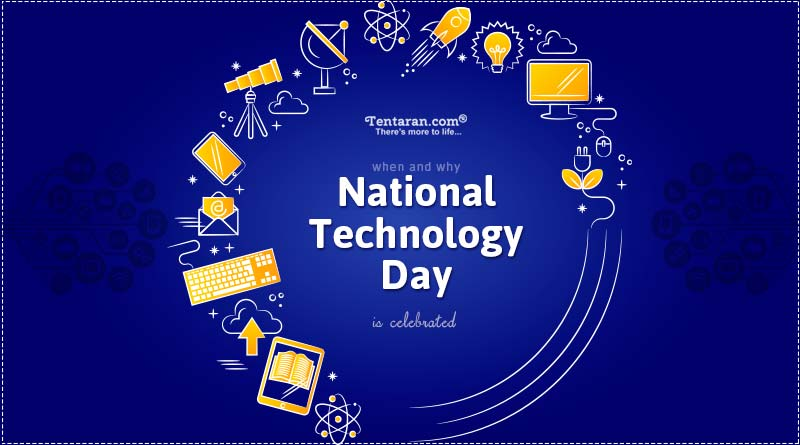 national technology day history