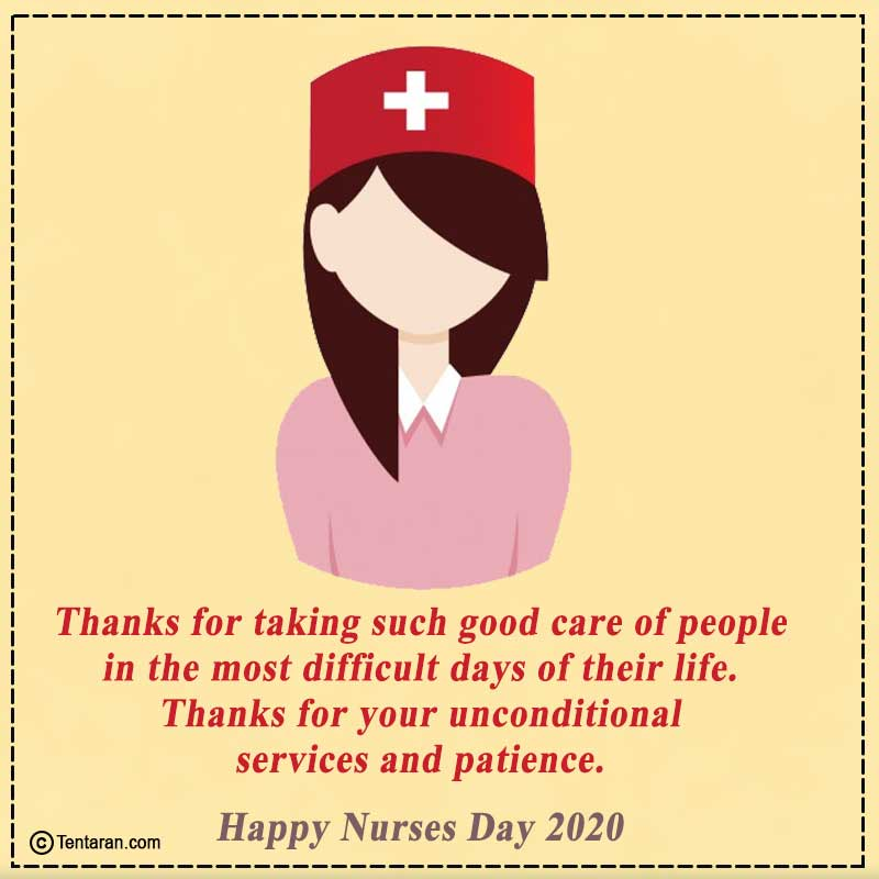 Happy Nurses Day 2020 Quotes Images, Whatsapp Status, Sms