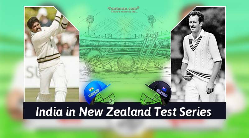 team india test win stats against new zealand