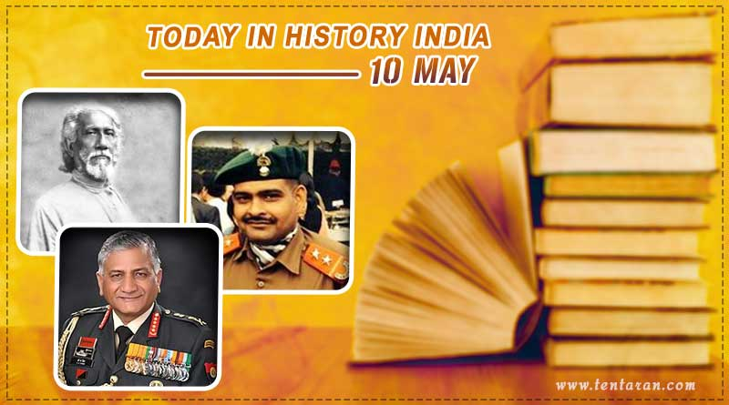 today in history india 10 may