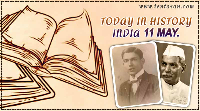11 may in indian history