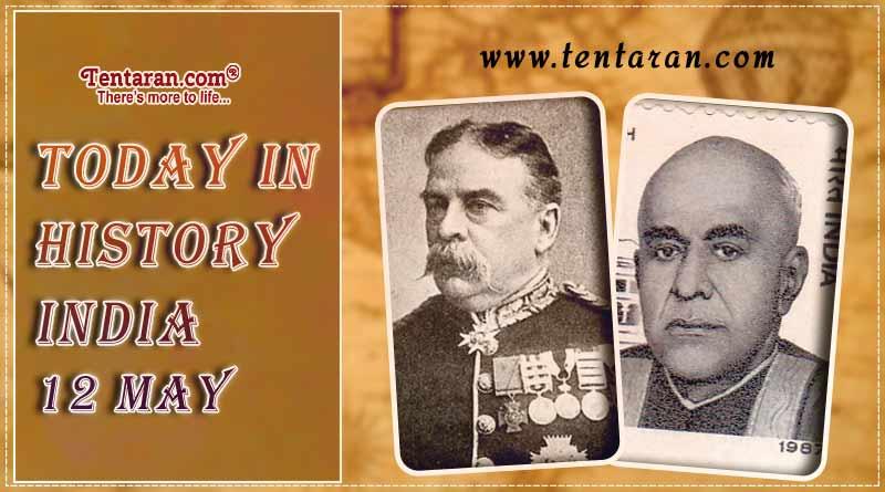 today in history india 12 may