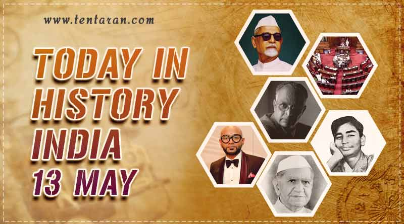 today in history india 13 may
