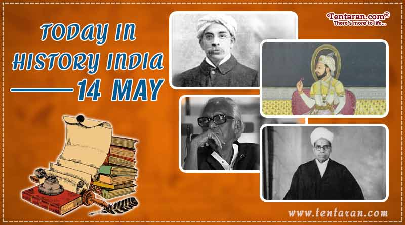 today in history india 14 may