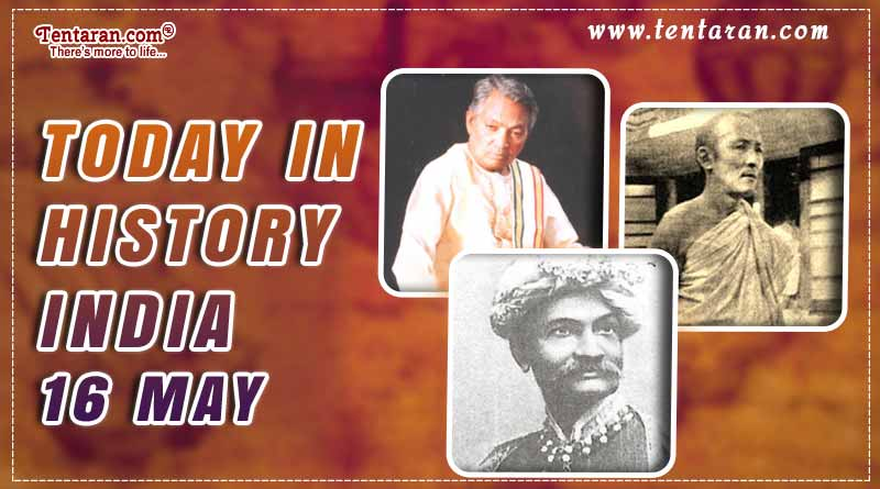 16 May in Indian history: Know about May 16 special day in India, famous birthdays, events