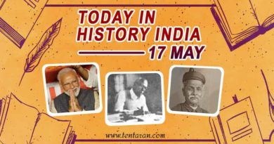 17 May in Indian history: Know about May 17 special day in India, famous birthdays, events