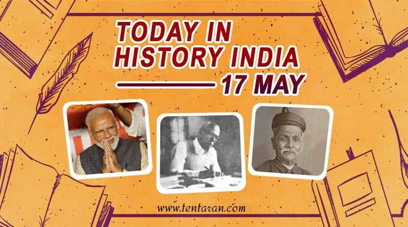 today in history india 17 may