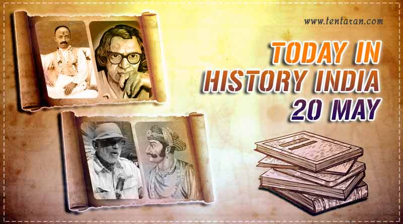 today in history india 20 may