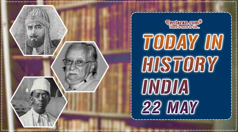 today in history india 22 may