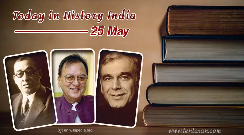 totoday in history India 25 May