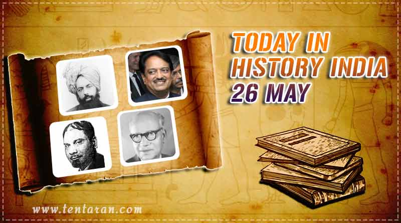 today in history india 26 may