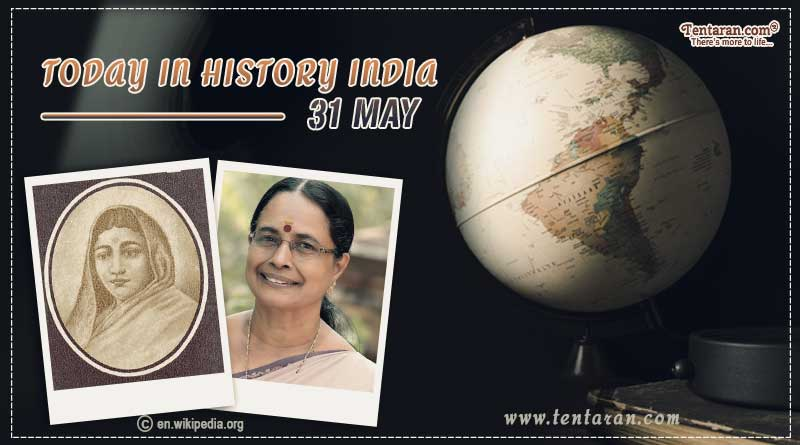 31 may in indian history