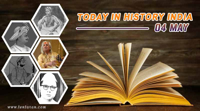 today in history india 4 may
