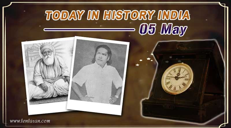 today in history india 5 may
