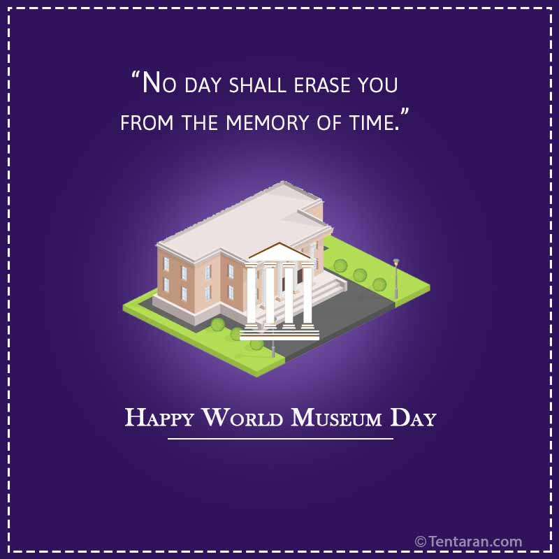 world museum day images3