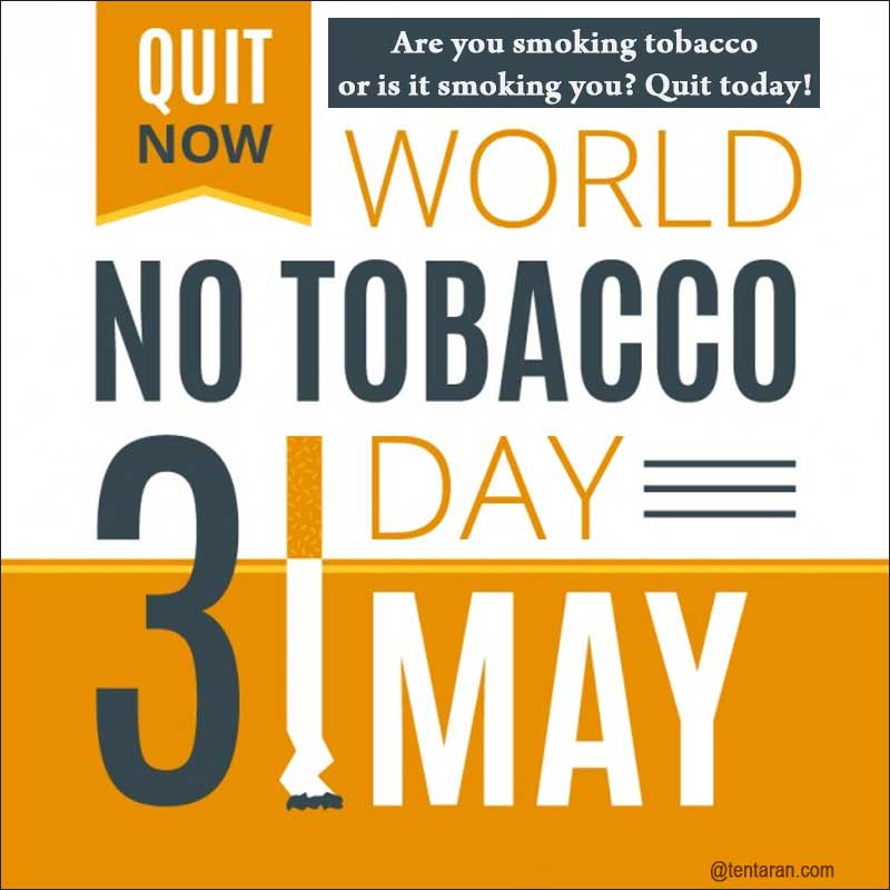 world no tobacco day images9