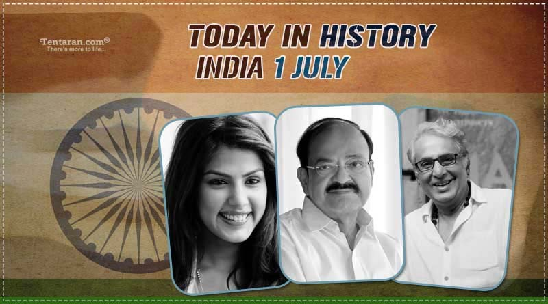1 july in indian history