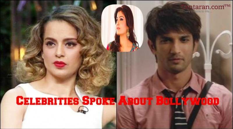 celebrities spoke about bollywood